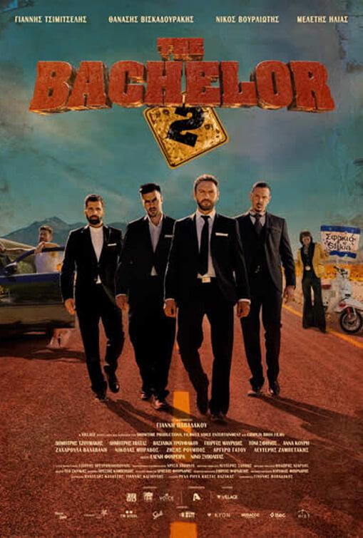 The Bachelor 2 poster