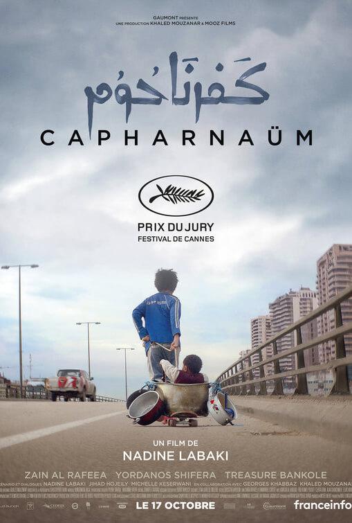 Capharnaüm (Capernaum) poster